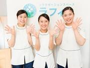 株式会社ボディワーク【ラフィネグループ】の画像