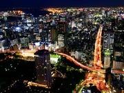 陽家 Hiya-TOKYOの画像