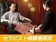 株式会社リバース東京の画像