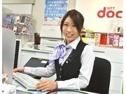 株式会社日本パーソナルビジネス 新宿支店の画像