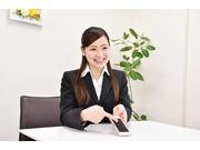 株式会社プロバイドジャパンの画像