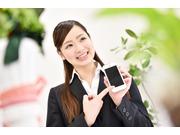 株式会社プロバイドジャパン(派遣事業部)の画像