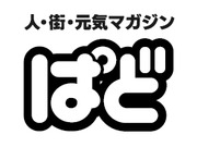 株式会社ぱどの画像