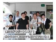 株式会社 エーオーの画像
