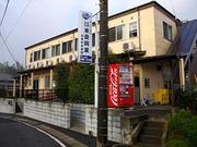 有限会社 東菱興業の画像