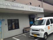 株式会社ONSコンドー(中日新聞大府駅西専売店)の画像