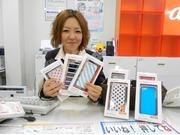 株式会社シエロ 名古屋営業所の画像