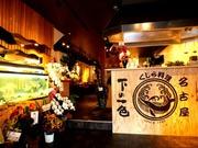 株式会社寿商店の画像