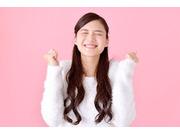 Person's株式会社 渋谷本店の画像