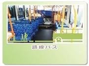 池田電装株式会社の画像