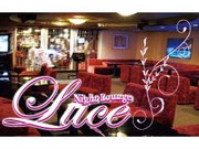 NightLounge LUCEの画像