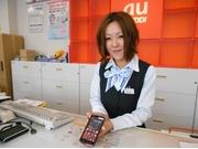 株式会社シエロ 東京営業所の画像