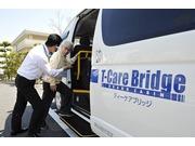 民間救急ティーケアブリッジ介護タクシーの画像