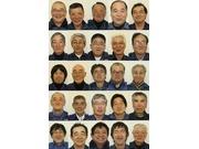 株式会社トップ・ルートの画像