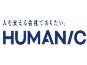 株式会社ヒューマニックの画像