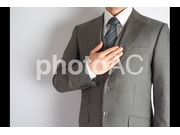大末テクノサービス株式会社の画像