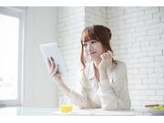 大末テクノサービス株式会社 本社・大阪店の画像