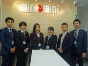 株式会社ミニミニ中央の画像