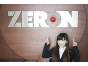 ゼロングループホールディングス株式会社の画像