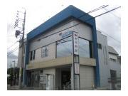 株式会社青山新聞店の画像