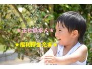 Person's株式会社 東京支店の画像