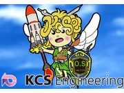 株式会社ケーシーエスエンジニアリングの画像