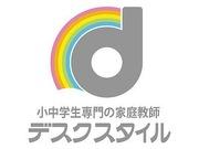 株式会社デスクスタイルの画像