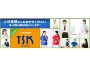 株式会社 藤伸興業  派遣事業部の画像