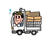 株式会社 アタカ産業の画像