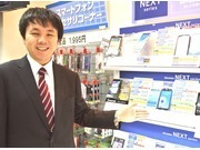 株式会社日本パーソナルビジネス 中国支店の画像