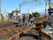 株式会社静軌建設の画像