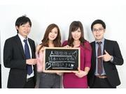 株式会社 ステージラボの画像