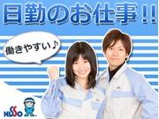 日総工産株式会社の画像
