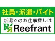 株式会社 リーフラントの画像