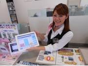 株式会社シエロ 福岡営業所の画像