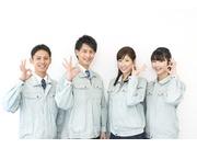 株式会社ナガハの画像