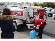シューワ株式会社の画像