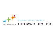 HITOWAフードサービスの画像