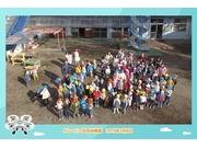 ドレーパー記念幼稚園の画像