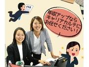 ZIN株式会社の画像
