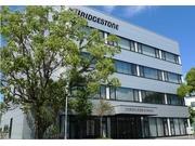 ブリヂストンケミテック株式会社の画像