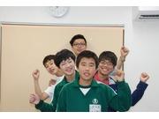 数研学院の画像
