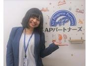 株式会社APパートナーズ 本社の画像
