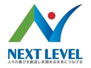 ネクストレベル株式会社の画像