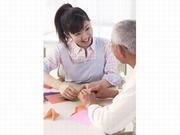 株式会社ワイエスプランニング(介護事業部)の画像