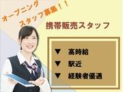 株式会社エクシードジャパンの画像