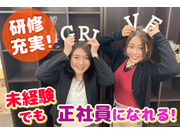 株式会社GRIVEの画像