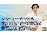 日本ナレッジ株式会社
