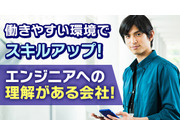日本ナレッジ株式会社の画像