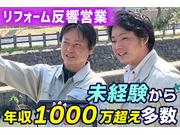 新日本ハウス株式会社の画像